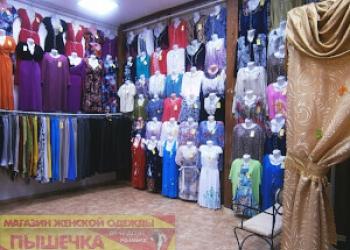 Одежда больших размеров для женщин