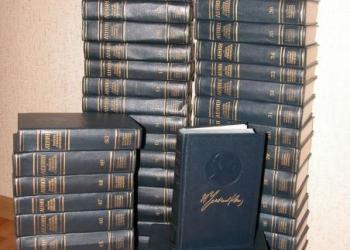 В. И. Ленин. Полное собрание сочинений в 55 томах + 2 дополнительных