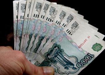 Поможем взять кредит через службу безопасности банка,без предоплаты