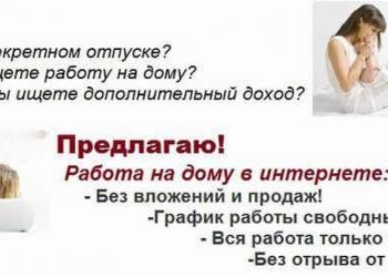 Заработок от 2 000 до 24 000 рублей в день.