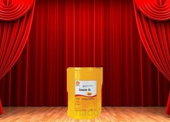 Масла для пищевой промышлености FUCHS CASSIDA, масла с пищевым допуском низкая ц