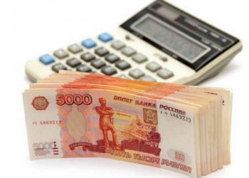 Вернём переплаченные проценты за Кредит или по Ипотеке