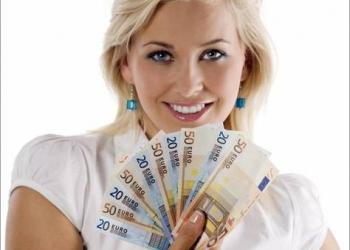 Антикризисный кредит для хороших клиентов .