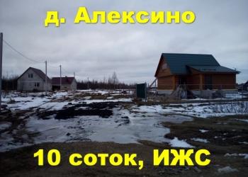 Участок 10 соток, в д. Алексино(Михновское С.П.),5 минут до Смоленска