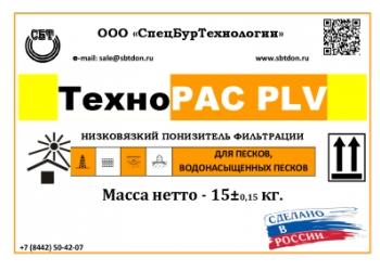 TehnoPAC PLV - Низковязкий понизитель фильтрации