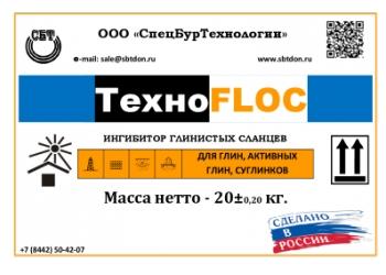 ТехноFLOC - Ингибитор глинистых сланцев
