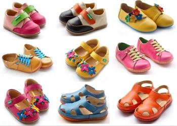 Кожаная новая детская обувь р.20-32