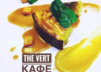 Кафе правильного питания the Vert