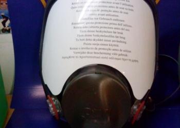 Защитная маска 3м №6800 пр-во сша