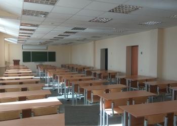 Аудитории, учебные классы