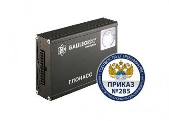 Галилео v.5 GPS/ГЛОНАСС трекер