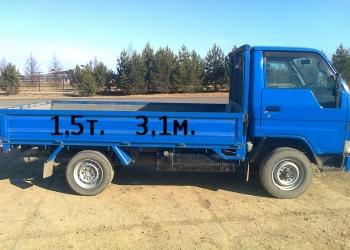Грузоперевозки, переезды, вывоз мусора до 1,5 тонн