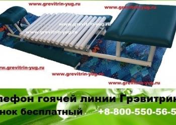 Тренажер Грэвитрин - Домашний для вытяжения позвоночника дома