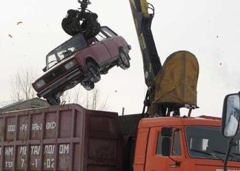 Утилизация авто (ВАЗ КЛАССИКА)  Куплю классику 6ки 7ки и.т.д