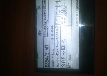 Преобразователь измерительный переменного тока Е 854