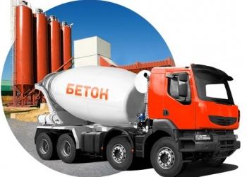 Бетон в Ялте с доставкой