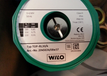 Продам циркуляционный насос Wilo top-rl30/4