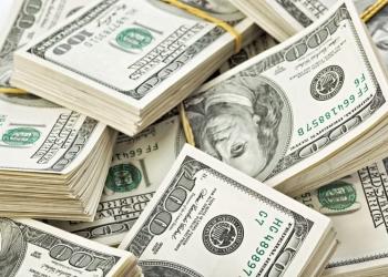 Деньги под низкие проценты без залога