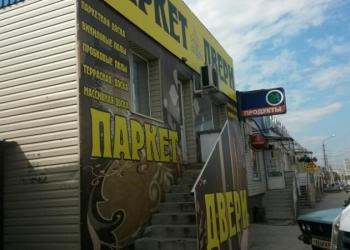 Продается отдельно стоящий 2-х этажный магазин 130 кв.м. в районе Свобода по пр.