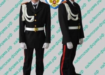 форма для кадетов, кадетская форма и обмундирование
