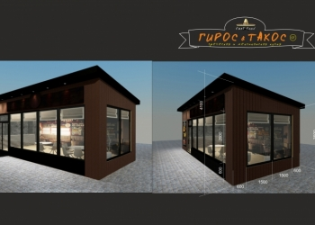 Строительство кофе, ресторанов под ключ.