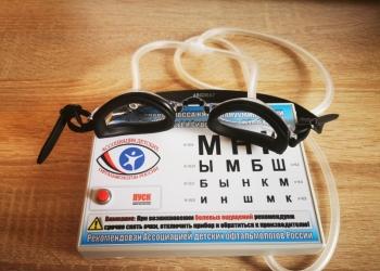 Как сохранить зрение..  Очки Сидоренко для зрения!