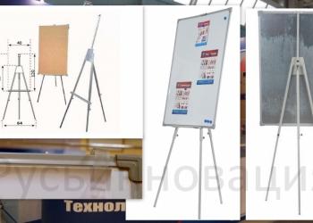 Флипчарты с магнитно-маркерными досками с доставкой в Брянск