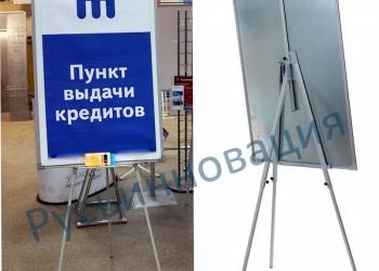 Флипчарты с магнитно-маркерными досками с доставкой в Орехово-Зуево