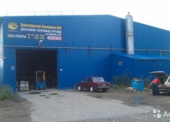 Продажа производственно-складского  здание.