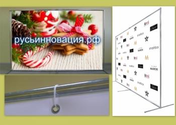 Мобильный стенд пресс-волл Джокер с доставкой в Наро-Фоминск