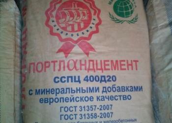 Портландцемент ССПЦ 400Д20