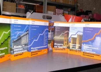 Курс обучения биржевой торговли Forex