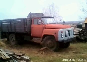 Машина -трактор