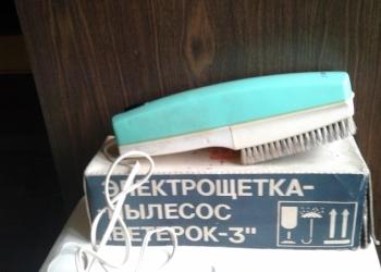 Электрощетка-пылесос