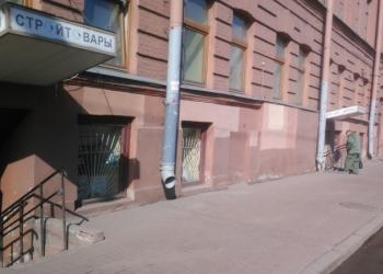 ППА торговое помещение 250 кв. м.