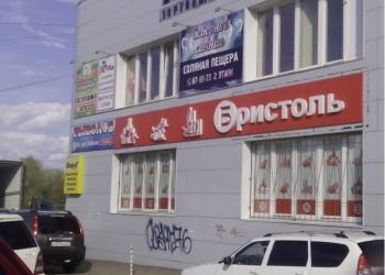 Помещение 224 кв.м. в ТЦ Байконур