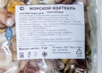 Морепродукты в Крыму (мелкий/крупный опт)
