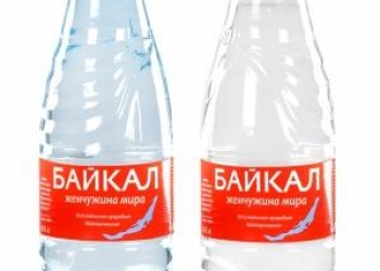 """Продам природную питьевую воду """"Вода Байкала"""""""