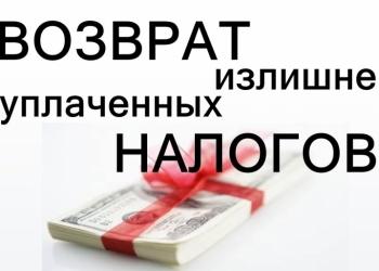 Заполнение деклараций 3 НДФЛ ЕНВД УСН
