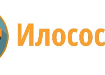 Услуги илососа / асенизатора в СПб и ЛО