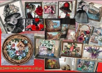 """Картины """"Живые"""", панно, фотоколлаж, букеты, постеры ручной работы"""