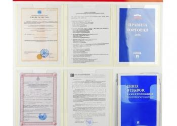 Информационные стенды и Уголки Потребителя с доставкой в Коммунарку