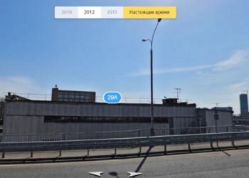 Произв-складское здание 1660 м2 в САО 1-я магистральная 29А
