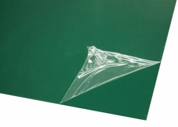 Листы с полимерным покрытием (зеленый мох) 2.0мx1.25мx0.4мм