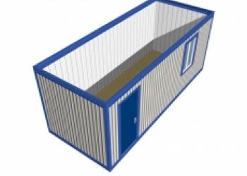 Блок контейнер металлический зима бк-01 новые