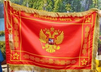 Изготовление флагов и знамён.