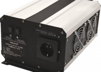 Инвертор 12-220В, 1500 Вт