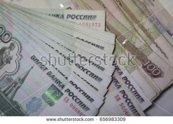 Акции Псковэнерго, Славнефть, ростелеком, уралкалий оценка продажа в Пскове