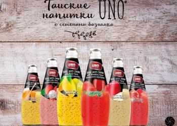 Экзотические эксклюзивные напитки из Тайланда UNO BASIL SEED (Напитки с семенами