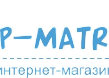 Top Matras магазин ортопедических матрасов в Новосибирске